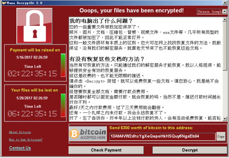 别慌,WannaCry勒索病毒并没有那么可怕!